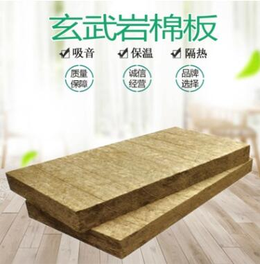 厂家生产幕墙干挂岩棉板 墙体工程岩棉板 阻燃吸音复合岩棉板