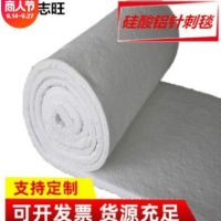 厂家供应高密度硅酸铝针刺毯 硅酸铝板纤维纸现货批发