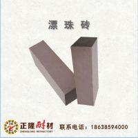 漂珠砖 适用于水泥回转窑 河南正隆耐材