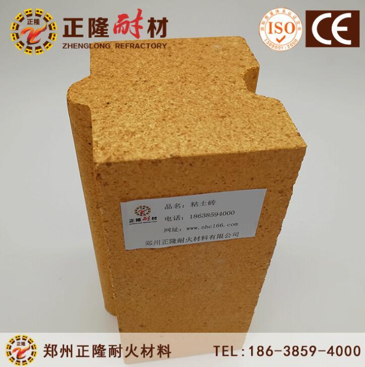 正隆耐材 粘土砖N-1 耐高温 耐火度高 质优价廉