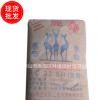 P.C 32.5R三鹿水泥 建筑专用水泥 厂家批发品牌水泥 袋装水泥