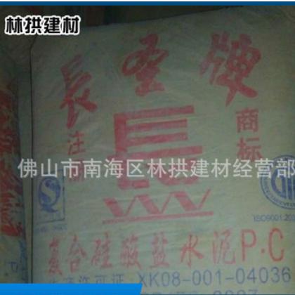 经销供应出口各规格防酸水泥 质量保证