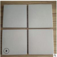 内蒙古耐酸瓷砖、200*200*15耐酸砖、耐酸水泥