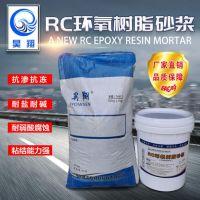 厂家直销环氧树脂砂浆 水泥地面修补料 环氧砂浆批发