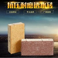 厂家海绵城市专用抗压广场砖 环保人行道陶瓷颗粒透水砖