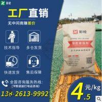 彩砼厂家价格批发透水混凝土增强剂 c30强固彩色透水混凝土胶结料