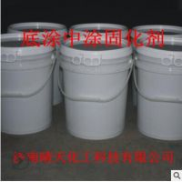 环氧树脂固化剂 地坪中涂底涂固化剂 水池管道防腐灌缝密封固化剂