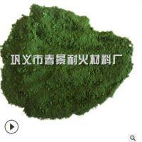 颜料耐高温涂料用氧化铬绿 用于彩色水泥地砖