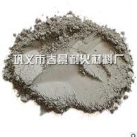 玻璃窑炉用 磨 高温 高铝水泥 制作 热混凝土 热砂浆
