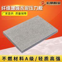 厂家批发无石棉纤维水泥平板、压力板、防火板、外墙干挂隔墙隔断