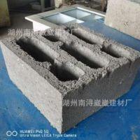 建筑多孔砖 质量保证厂家直营