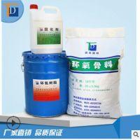 拓达现货直销环氧树脂灌浆料TD-B5环氧灌浆料压缩机基础灌浆料