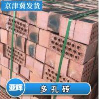 多孔墙面砖 青砖清水墙面砖多孔烧结透水砖小区别墅多孔砖定制