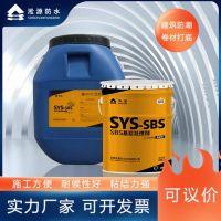 粘贴防水卷材SBS基层处理剂外墙防水补漏耐高低温不用加热