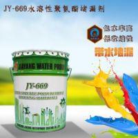 特价热销国标一型佳阳水溶性聚氨酯堵漏注浆液 固含量高 质量保障