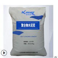 现货供应聚合物水泥微膨胀注浆料 强度高不泌水粘合力好