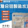 龙岗厂家润丰牌建筑水泥P·C42.5普通硅酸盐袋装水泥工地工程批发