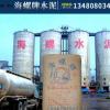 海螺牌建筑水泥 P.O42.5R复合硅酸盐袋装水泥厂家直销