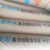 华润水泥 润丰牌建筑水泥 P.O42.5R普通硅酸盐袋装水泥厂家直销