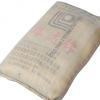 漳州路达水泥 复合硅酸盐PO325R 425R 厂家直销路达水泥批发