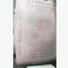漳州铁石水泥 复合硅酸盐PO325R 厂家直销铁石水泥批发