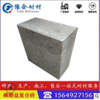 厂家专业生产水泥窑用 磷酸盐复合砖 磷酸盐耐磨砖
