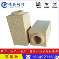 厂家专业生产流钢砖 浇钢用耐火砖 直通粘土砖 高温耐磨品质保障
