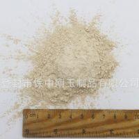 高铝水泥用铝矾土粉 325目熟铝矾土 整车优惠