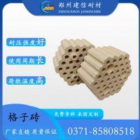 高铝砖 耐火砖 厂家直销 热风炉用低蠕变高铝三十七孔格子砖