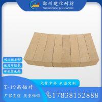 耐火砖 焙烧炉 粘土砖 厂家生产优质低蠕变粘土砖