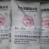 厂家直销 水泥 华雪牌水泥 白色硅酸盐水泥 现货供应
