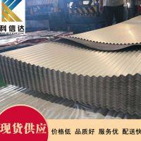 镀锌彩涂板 彩钢板 楼承板 瓦楞板 保温隔热屋面板 波浪压型钢