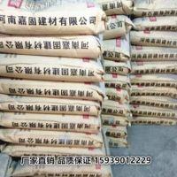 厂家直供超细水泥 超细水泥注浆料800目超细水泥批发超细水泥大量