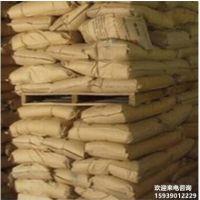 河南防水砂浆厂家 郑州防水砂浆价格