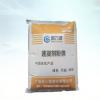 厂家直销速凝剂 水泥 混凝土 砂浆专用 使迅速凝结硬化水泥混凝土