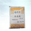 固力源 白色硅酸盐水泥 白水泥 425 厂家直销生产