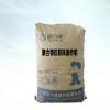 固力源聚合物抗裂抹面砂浆是聚合物水泥砂浆且有抗裂效果欢迎采购