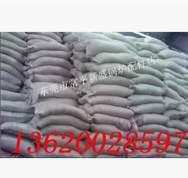 供应厂家直销 现货批发 耐火沙,耐火水泥,耐火泥,高铝沙