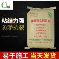 建筑石材专用粘合剂 粘合剂 大理石 石材 陶瓷石材专用粘合剂