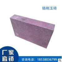 河南耐材 厂家直销 高耐磨铬刚玉砖 铬刚玉砖 高温耐火砖