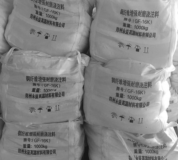 河南耐材 厂家直销 硅酸铝喷涂料 硅酸铝系 偏酸性 耐火喷涂料