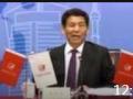 12:52 回眸 | 中国水泥协会第7届理事会工作 (169播放)