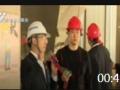 00:45 全国散装水泥推广发展协会在邕观摩考察 (169播放)