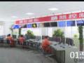 01:56 天津唯一一家拥有新型干法水泥熟料生产线的水泥生产企业 (210播放)