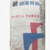 广西华润红水河牌水泥 正牌P.O42.5 国企生产 源头货 水泥批发