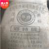 批发低碱度硫铝酸盐水泥 快硬硫铝酸盐水泥 质量保证