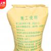厂家直销宇宙金鹰强力高粘不掉砖瓷砖胶 品质保证 价格便宜