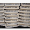 供应鸿马水泥P.C32.5,建筑水泥,水泥价格低廉,水泥厂家直销