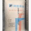 正牌华润润丰水泥325,复合硅酸盐水泥,通用建筑水泥