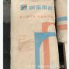 东莞华润润丰牌水泥,正牌P.O42.5R国企生产,质量可靠